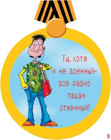 С Днем рождения, нашего Глав. Админа, Владимира, [9m] Vovan
