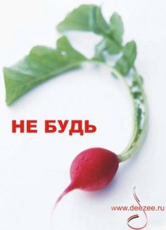 Поздравляем, днём рождения Димона, [9m] Rediska !!!