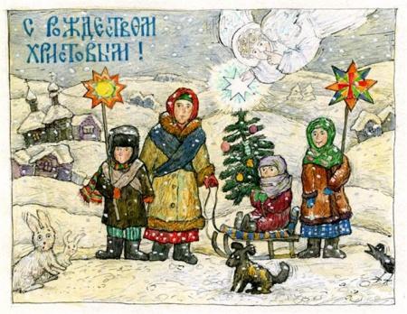 C Рождеством, друзья :)